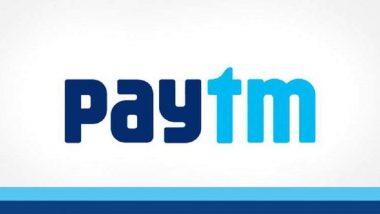 Paytm युजर्सला झटका, वॉलेटमध्ये पैसे भरणे होणार महाग