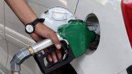 Today Petrol-Diesel Rate: आज पेट्रोल आणि डिझेलचे दर स्थिर, जाणून घ्या तुमच्या शहरातील दर