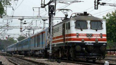 Indian Railway: नवीन वर्षात रेल्वे तिकिट दरात वाढ होण्याची शक्यता; प्रवाशांच्या खिशाला बसणार चाप