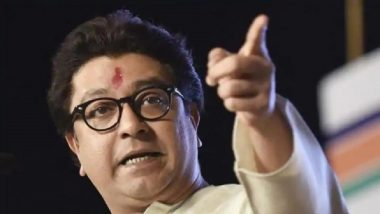 Lok Sabha Elections: राज ठाकरे यांना मुंबई मध्ये सभा घेण्यास परवानगी; 23 एप्रिलला काळाचौकी मधून धडाडणार तोफ