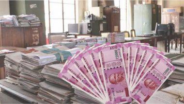 Seventh Pay Commission: सरकारी कर्मचाऱ्यांना 18 टक्के पगारवाढ; कोणाला मिळणार लाभ?
