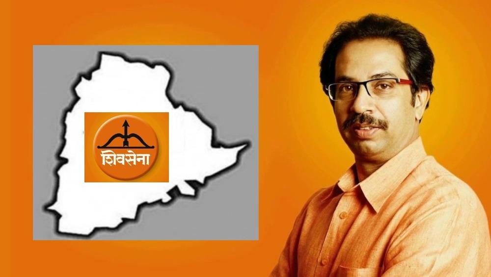 Telangana assembly elections 2018: तेलंगणामध्ये शिवसेनेचा भगवा फडकणार?