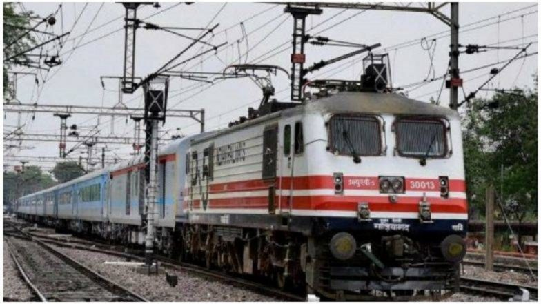 Mumbai Monsoon Update 2019: बदलापूर-वांगणी दरम्यान महालक्ष्मी एक्सप्रेस मध्ये 2000 प्रवासी अडकले; NDRF चे बचावकार्य अद्याप सुरू
