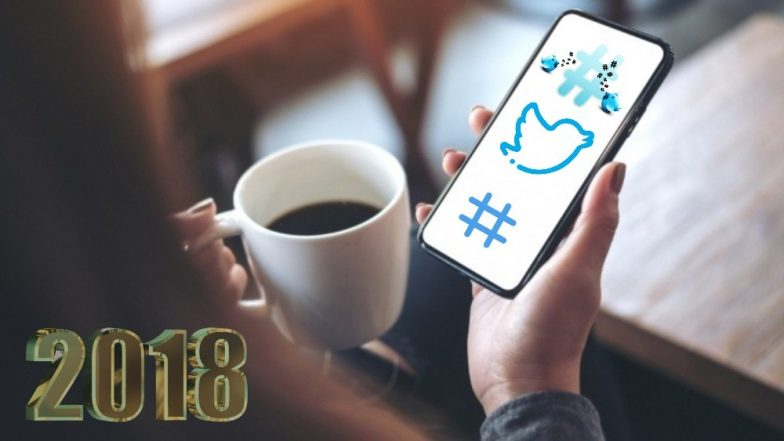 #GoodBy2018: सन 2018 मध्ये सोशल मीडियावर टॉप ट्रेंड ठरलेले हॅशटॅग