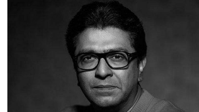 Shiv Jayanti 2019: मनसे अध्यक्ष राज ठाकरे यांच्या खास आवाजात छत्रपती शिवाजी महाराज यांना मानाचा मुजरा; पाहा व्हिडिओ