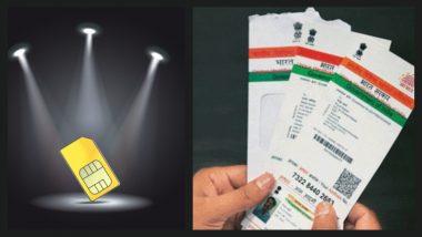 दिल्ली येथे आधार कार्डच्या माध्यमातून लोकांना लुबाडण्याचा धक्कादायक प्रकार उघडकीस