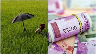 Pradhan Mantri Kisan Samman Nidhi: महाराष्ट्रातील 'या' जिल्ह्यातील शेतकऱ्यांकडून काढून घेतली एक कोटी रुपयांहून अधिक रक्कम; जाणून घ्या कारण