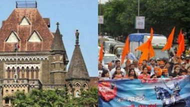 Maratha Reservation : 23 जानेवारीपर्यंत राज्यात मेगाभरती नाही; राज्य सरकारचं उच्च न्यायालयात आश्वासन