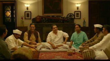 Bhaai - Vyakti Kee Valli Song Kanada Raja Pandharicha : भाई व्यक्ती की वल्ली सिनेमामध्ये 'कानडा राजा पंढरीचा' गाणं पुन्हा नव्या अंदाजात
