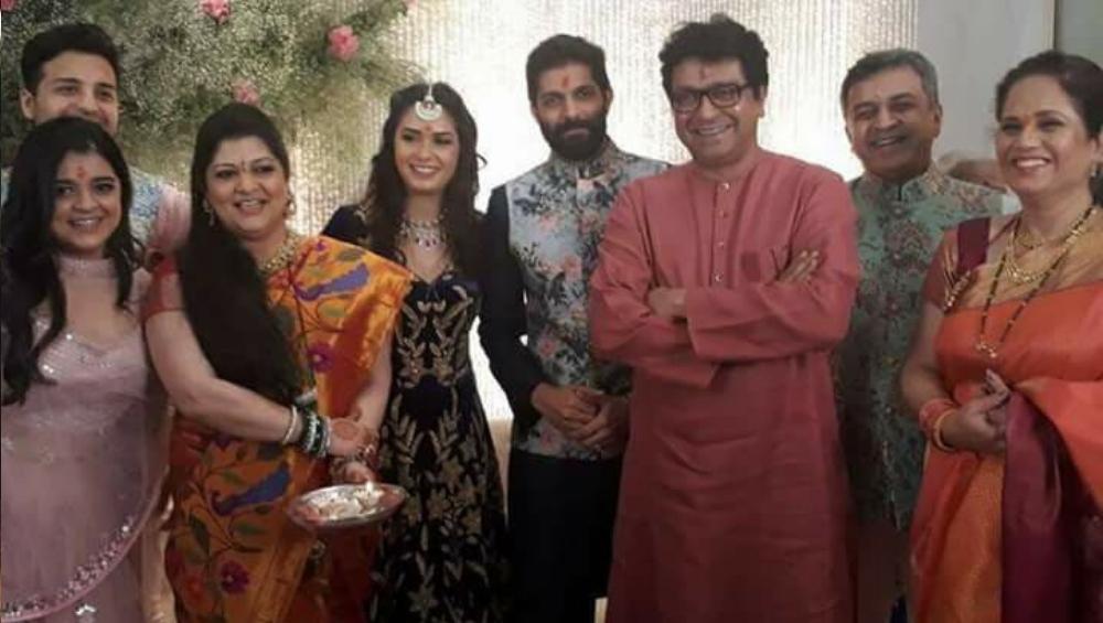 borude and Thackeray Family