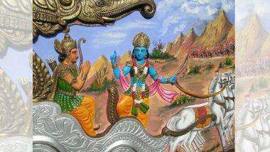 Gita Jayanti 2018 : मोक्षदा एकादशी व गीता जयंती मुहूर्त वेळ, विधी आणि महत्त्व