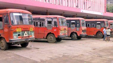 BEST Strike In Mumbai: 'बेस्ट बस बंद'च्या पार्श्वभूमीवर एसटीच्या 40 जादा गाड्या रस्त्यांवर , मेट्रो, लोकलमध्ये गर्दी