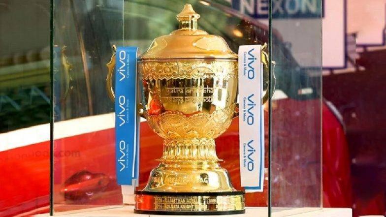 IPL 2019 Final: आजच्या आयपीएल सामन्यात विजयी होणाऱ्या संघाला मिळणार 20 कोटी रुपयांचे बक्षिस तर उपविजेत्या संघाला मिळणार 12.5 कोटी