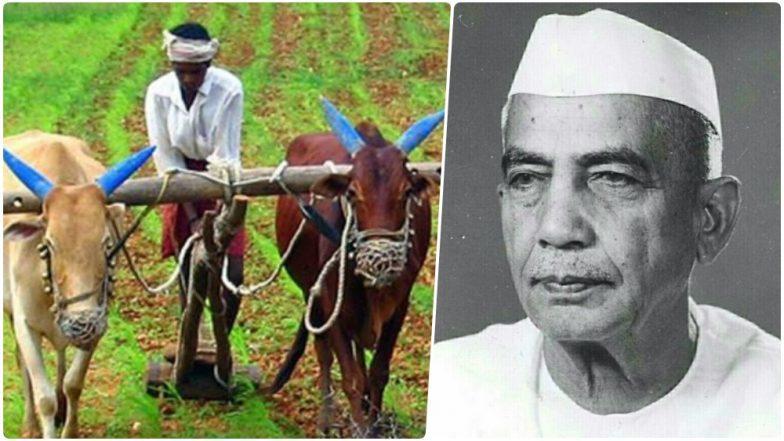 Kisan Diwas 2018 : राष्ट्रीय शेतकरी दिन नेमका का साजरा केला जातो? कोणी केली सुरुवात?