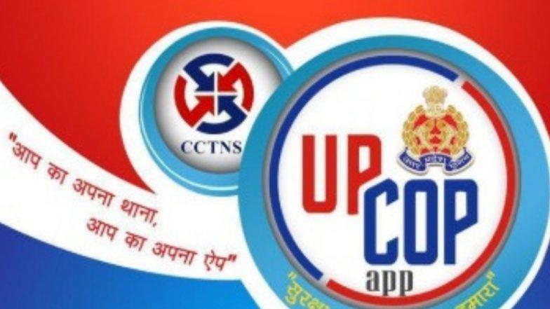E-FIR दाखल करण्यासाठी नवे UPCOP App नागरिकांच्या सेवेत
