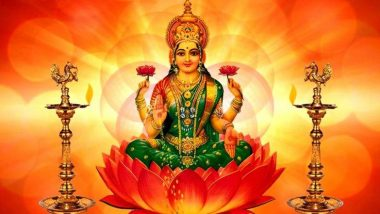 Kojagari Lakshmi Puja 2021 Wishes: कोजागिरी लक्ष्मी पूजेनिमित्त मेसेज, ग्रिटिंग्स पाठवून साजरा करा आजचा दिवस