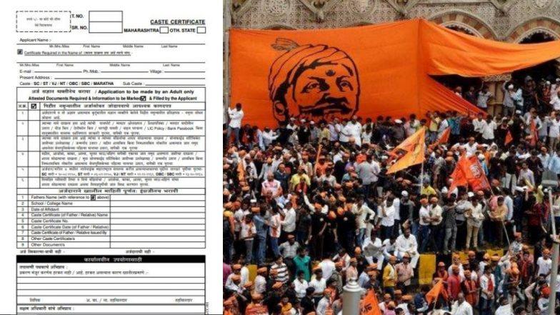 Maratha Caste Certificate : जात प्रमाणपत्र ऑनलाईन, ऑफलाईन मिळवण्यासाठी अर्ज कसा कराल? त्यासाठी आवश्यक कागदपत्र कोणती?