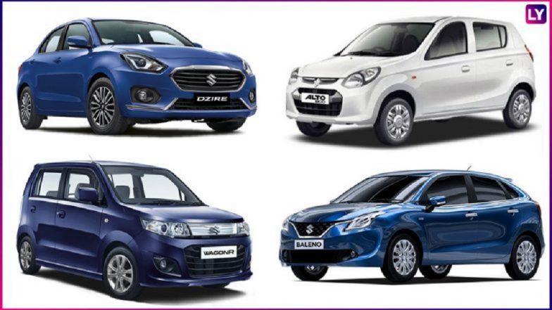 Maurti Cars 1 जानेवारीपासून महागणार; 'या' कार्सच्या किंमती वाढणार