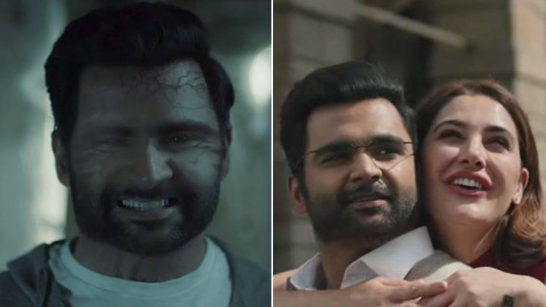 Amavas Trailer : भय, रोमान्स आणि ड्रामा यांचे मिश्रण असलेला 'अमावस'चा ट्रेलर