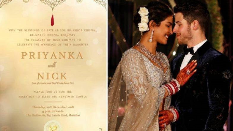 Priyanka Nick Mumbai Reception: प्रियंका-निक रिसेप्शन पत्रिकेची खास झलक ! (Video)
