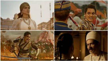 Manikarnika The Queen Of Jhansi Trailer : झाशीच्या राणीच्या आयुष्यावर बेतलेला 'मणिकर्णिका' सिनेमाचा दमदार ट्रेलर !