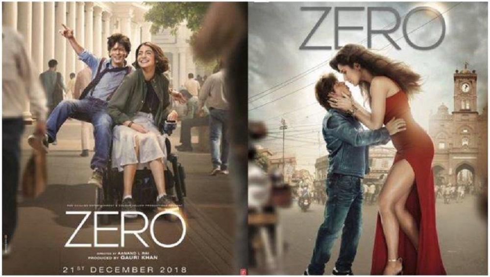 सोशल मीडियात शाहरुख खानच्या 'Zero' ची खिल्ली; मीम्स व्हायरल