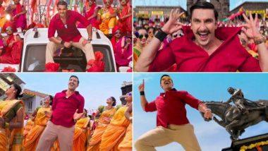 Aala Re Aala Simmba Song : 'आला रे आला' गाण्यावर Ranveer Singh चा गोविंदा स्टाईल डान्स