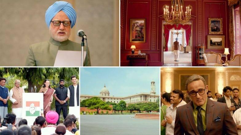 The Accidental Prime Minister Trailer: द ऐक्सिडेंटल प्राइम मिनिस्टर ट्रेलर रिलिज