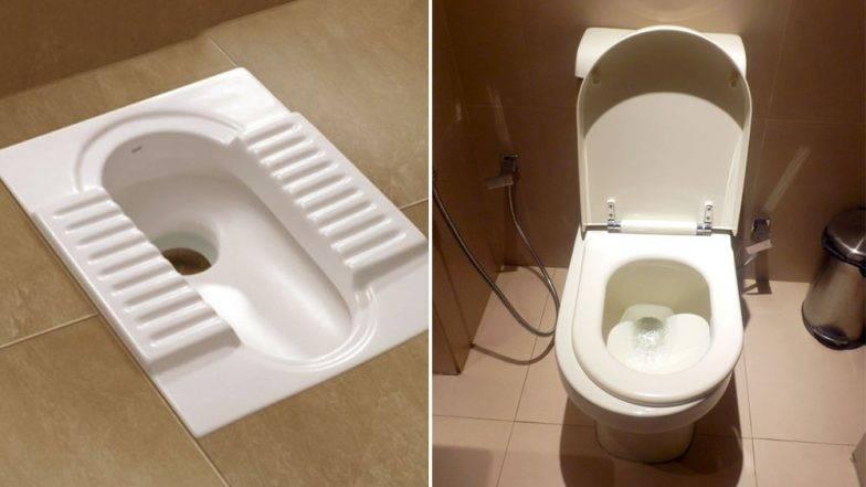 Western vs Indian Toilet : जाणून घ्या आपल्या स्वास्थ्यासाठी कोणते आहे फायदेशीर