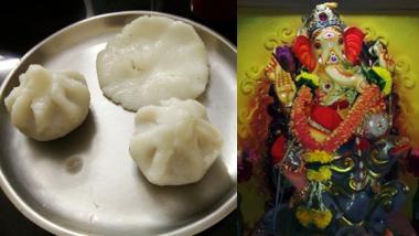 Sankashti Chaturthi 2019: संकष्टी चतुर्थी म्हणजे काय? आज चंद्रोदयाची वेळ पाहूनच सोडा 'संकष्टी चतुर्थी'चा उपवास