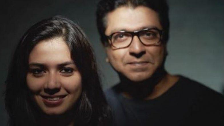 Amit Thackeray Mitali Borude Wedding : राज ठाकरे यांची होणारी सून Mitali Borude नेमकी कोण ?