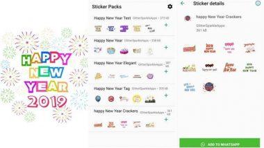 New Year 2019 : नववर्षाच्या शुभेच्छा ऑनलाईन पाठवण्यासाठी  WhatsApp New Year 2019 stickers इन्स्टॉल आणि फॉरवर्ड कशी कराल ?