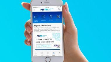 Paytm युजर्स सावधान! स्मार्टफोनमध्ये 'हे' अॅप असल्यास बँक खात्यामधून चोरी होतील पैसे