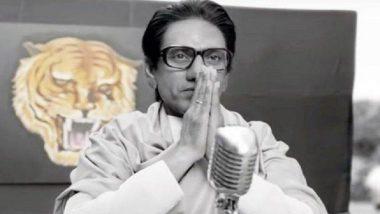 Thackeray Movie: 'ठाकरे' चित्रपट प्रदर्शित करण्यास संभाजी ब्रिगेड यांच्याकडून 'या' कारणामुळे विरोध