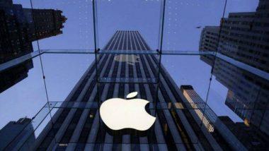 नोकरी मिळवण्यासाठी 13 वर्षीय मुलाने Apple ला दुसऱ्यांदा केले हॅक