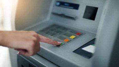 ATM चा उपयोग न करता काढता येणार पैसे, 'या' कंपनीची Cash Withdrawal साठी नवी सुविधा