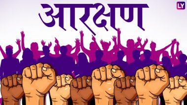 CET Maratha Reservation Issue: वैद्यकीय विद्यार्थ्यांना 25 मे पर्यंत प्रवेश प्रक्रियेसाठी मुदतवाढ, मात्र परिपत्रकात घोळ कायम; आंदोलक आंदोलनावर ठाप