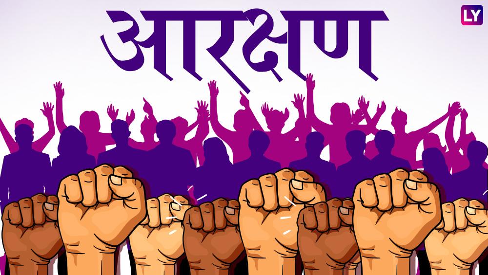 Maratha Resarvation : मराठा विद्यार्थ्यांचे मेडिकल पीजी प्रवेश अडचणीत येणार? सरकारच्या अध्यादेशाला न्यायालयात आव्हान मिळण्याची शक्यता