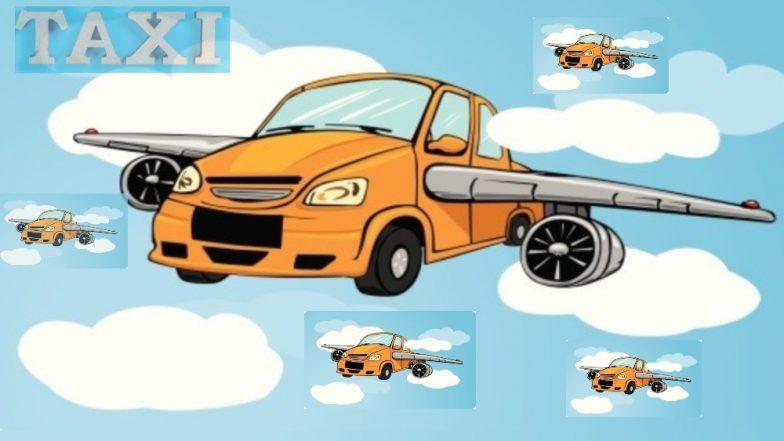 खुशखबर! आता उबरची हवाई कार; ट्रॅफिकच्या त्रासापासून नागरिकांची लवकरच सुटका