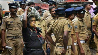 Sabarimala Temple:  बिंदू आणि कनकदुर्गा यापूर्वी 3 मलेशियन आहेत शबरीमला मंदिरामध्ये प्रवेश करणाऱ्या पहिल्या महिला, केरळ पोलिसांची माहिती