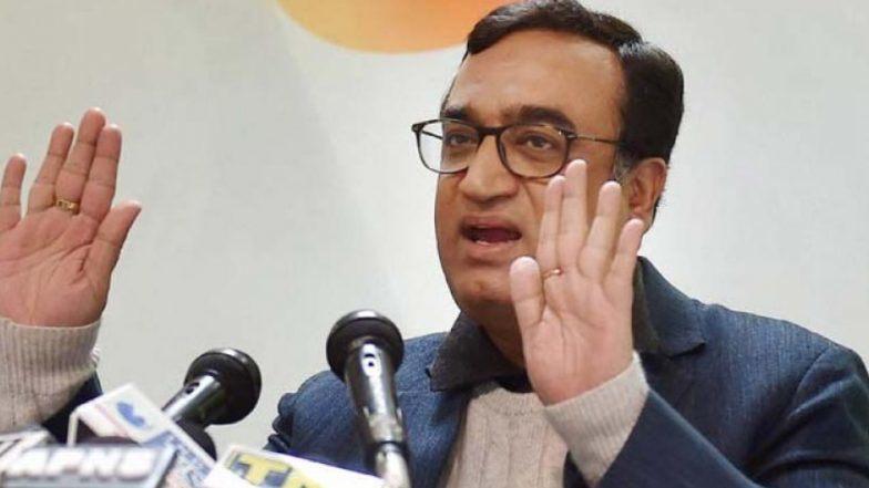 दिल्ली कॉंग्रेस प्रदेशाध्यक्ष अजय माकन यांचा राजीनामा