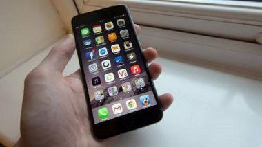 'हे' App सांगेल, तुम्ही सोशल मीडियावर किती वेळ घालवता?