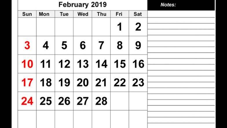 February 2019 Calendar: फेब्रुवारी महिना ठरणार आहे खास, जाणून घ्या या महिन्यातील व्रत वैकल्यांची यादी