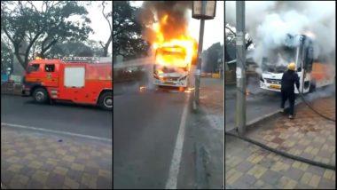व्हिडिओ: शिवशाही बस जागेवरच पेटली, आलीशान गाडी जळून खाक