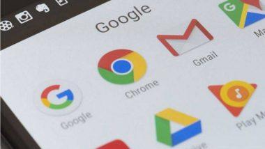 Google ने Play Store वरून हटवले Android मोबाईल मध्ये Joker Malware टाकणारे 'हे' 11 Apps; ; तुम्ही सुद्धा लगेच करा डिलीट