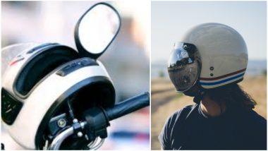 Bike Helmet खरेदी करताना 'या' टीप्स जरुर लक्षात ठेवा