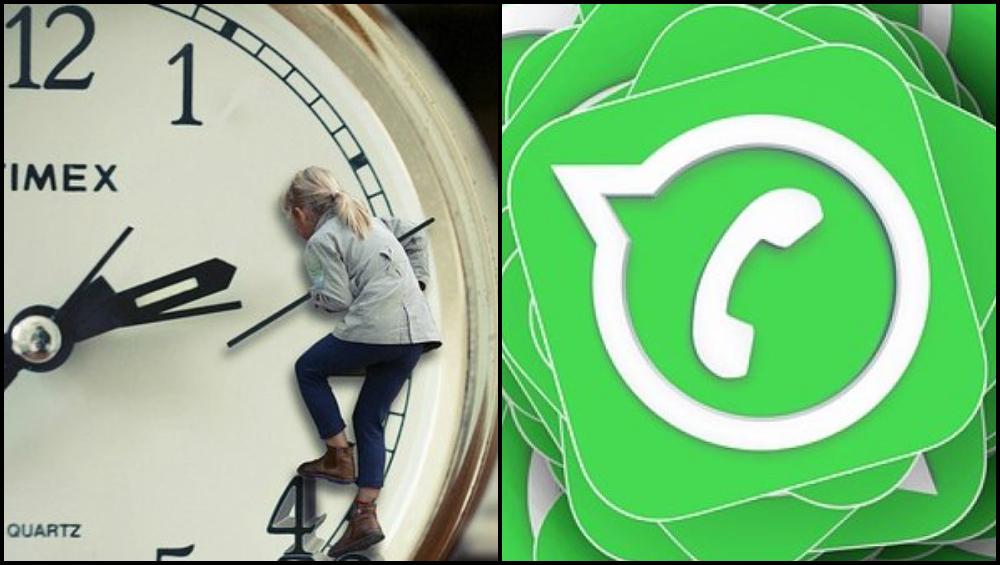 WhatsApp Tricks: व्हॉट्सअॅप मेसेज शेड्युल करा, झोपी जा! बर्थडे शुभेच्छा देण्यासाठी रात्री 12 पर्यंत जागण्याची गरज नाही