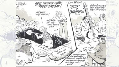पंतप्रधान नरेंद्र मोदी यांच्या 'वर्मा' प्रकरणावर व्यंगचित्रातून राज ठाकरे यांचा सरकारवर हल्ला