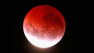 Lunar Eclipse 2019: उद्या दिसणार 'सुपर ब्लड मून' ग्रहण, जाणून घ्या वेळ