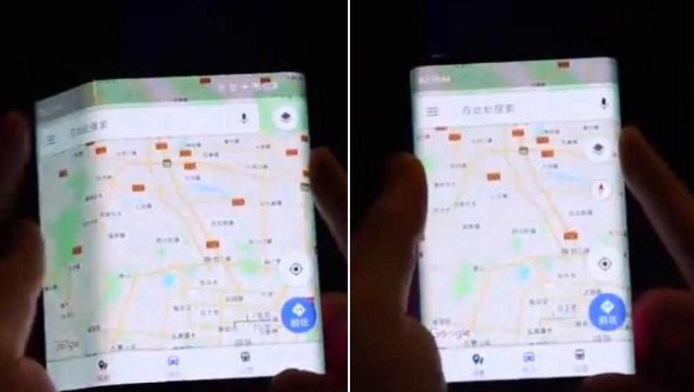 Xiaomi कंपनी बनवणार फोल्डेबल स्मार्टफोन? पाहा व्हिडिओ